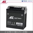 AZバッテリー ATZ8V 《AZ battery バイク用...