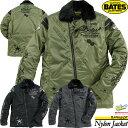 【在庫特価】BATES ベイツ アウトレットセール 50%OFF ナイロンジャケット(中綿入り) 防風防寒 秋冬物 パッド入 BJ-N1555ST