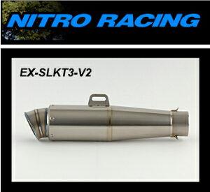 NITRORACING�ʥ��ȥ�졼����NITRORACING���˥�����������V2300mm��EX-SLKT3-V2��