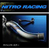 【NITRO RACING】【ナイトロレーシング】【マフラー】【バイク用】Z1 Z2 Mk2 ショートテールEXパイプ用サイレンサーステー【SS0012】