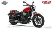 【国内向新車】【バイクショップはとや】ヤマハ 16 ボルトR スペック ABS/ YAMAHA 16 BOLT R Spec ABS