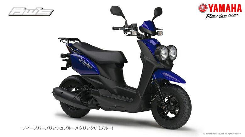 【国内向新車】【バイクショップはとや】ヤマハ 1...の商品画像