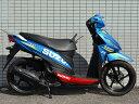 【国内向新車 スクーター 125cc】スズキ 15 アドレス110 GPカラー / SUZUKI 15 Address110 GP