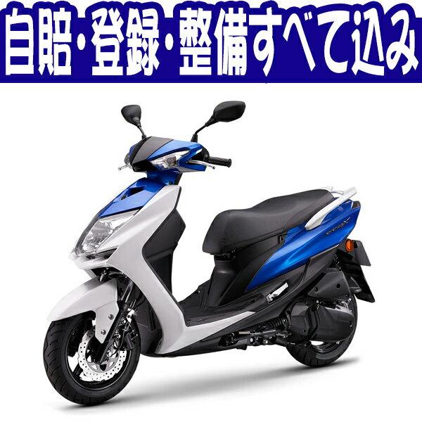 【輸入新車 スクーター125cc】ヤマハ 15シ...の商品画像