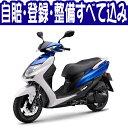 【輸入新車 スクーター125cc】ヤマハ 15シグナスX ディスクエディション YAMAHA 15CYGNUS-X DISC EDITION 【ダイレクトインポート】
