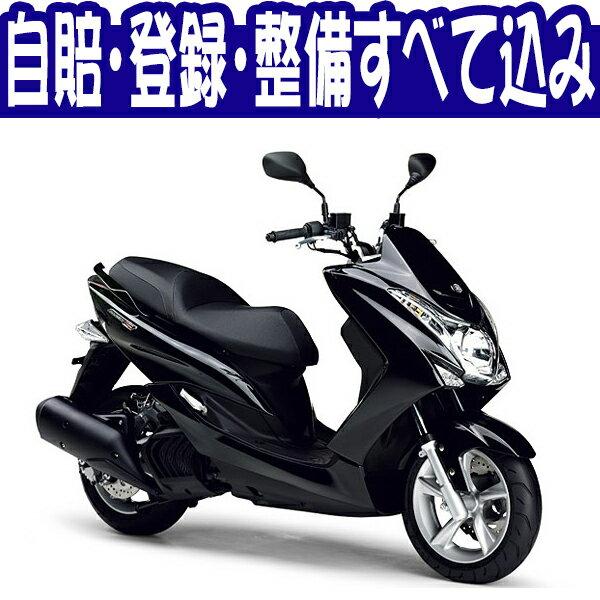【国内向新車】【バイクショップはとや】ヤマハ 16 マジェスティ S XC155 / YAMAHA 16 Majesty S XC155