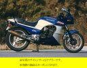 【ヤマモトレーシング】【マフラー】GPZ900R SUS SLIP-ON TWIN カーボンモデルモデル【40900-02NCB】