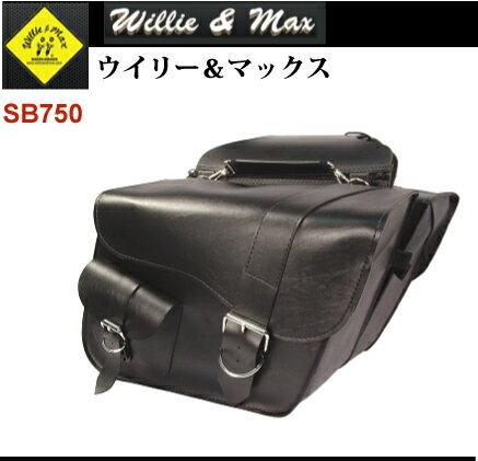 【ウイリー&マックス】WILLIE&MAXレンジャーズフリートサイドスラントサドルバッグスタンダード【SB750】