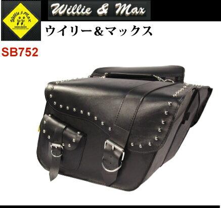 【ウイリー&マックス】WILLIE&MAXレンジャーズフリートサイドスラントサドルバッグスタッド【SB752】