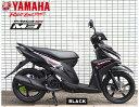 【諸費用コミコミ特価】ヤマハ 16 Mio125 M3 【ダイレクトインポート】【輸入新車 スクーター125cc】【はとやのバイクは乗り出し価格!全額カード支払OK!】