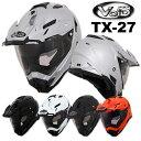 ダブルシールド搭載 オフロード バイク ヘルメット TX-27 SG/PSC認定 おすすめ 人気 TX27 【棚替えの為訳あり品】