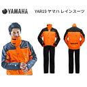 在庫あり/ヤマハ YAR19 レインスーツ 《レインウェア ダブルガード オートバイ用 バイク用 ヤマハ純正 透湿素材 サイバーテックスII 》