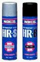 【耐熱塗料】【ワコーズ】WAKO'S HR-S,HR-B / 耐熱塗料 (380ml) [02P24feb10]