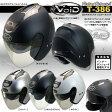 ヘルメット バイク ジェットヘルメット VOID(ボイド) T-386 インナーサンシェード搭載モデル【送料無料】