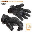 バイク グローブ おすすめ グローブ スマホ対応 レザースマートライディンググローブ BSG-200 sum with WIDE SOURCE(ワイドソース) 手袋