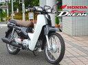 【輸入新車 ロードスポーツ125cc】ホンダ 16 ス-パードリーム 110 / HONDA 16 SuperDream110 【ダイレクトインポート】