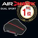 【送料無料】エアホーク2 デュアルスポーツ [DUAL SPORT] AH2DS AIRHAWK2
