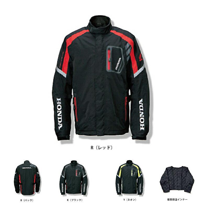 【在庫処分】Honda ウインタージャケット (ブラック、レッドのみ)【EJ-T3N】