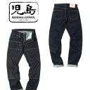 【送料無料】バイク屋がおすすめするジーンズ デニムパンツ デ...