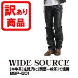 ��ȷ�סۡڴ�ָ���9/30�ޤǡۡ�����̵�����Ǻ�Ȳ��ʤ�Ż롪�Хåե��?�פǤϤʤ����ܵ�סۤ������ˡ�ξ�̰���סۤǻ��� ����ʳ����餷�ʤ䤫����� �ץ�ߥ��� �쥶���ѥ�� BSP-501 ���ȥ졼�ȥ����� WIDE SOURCE