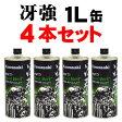 【カワサキ】【Kawasaki】Vent Vert(ヴァン・ヴェール)10W-50 冴強 1L×4本セット J0ELF-K011S