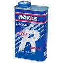 6/30まで大決算セール/送料無料/在庫あり/WAKOS/ワコーズ/オイル/ケミカル/4CR 4L缶 0W-30 E455 / 5W-40 E445 / 15W-50 E425 / 10W-60 E475 100%化学合成エンジンオイル