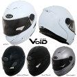 【送料無料】【VOID】システムヘルメット VOID(ボイド)T-797 インナーサンシェード搭載モデル