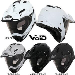 オフロード ヘルメット インナーサンシェード ワンタッチ バックル ツーリング ツアラー