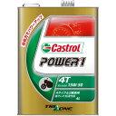 【Castrol】【カストロール】【4サイクルバイク用オイル...