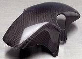 【COERCE】【コワース】【バイク用】フロントフェンダー カーボン ノーマルタイプ RVF400【0-42-cfcw1403】