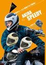 楽天バイク・バイク用品はとやグループ在庫特価 フルフェイスヘルメット AKIRA SPEEDY アキラ スピーディー  送料無料 【DAMMTRAX】【ダムトラックス】【アウトレットセール】