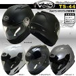 【送料無料】ヘルメット バイク フルフェイス VOID(ボイド) TS-44 インナーサンシェード搭載モデル
