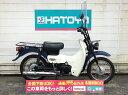 中古 スズキ バーディー50 SUZUKI BIRDIE50 【3802u-ageo】