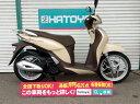 中古 ホンダ SHモード HONDA SH MODE【4449u-soka】