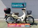 中古 ホンダ スーパーカブ50 HONDA SUPERCUB50【4662u-kgoe】
