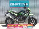 AT免許で運転可能!小型スポーツバイクは財布にも優しいです中古 カワサキ KSR110 KAWASAKI KSR110【5227u-yono】