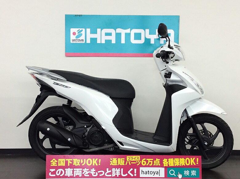 中古 ホンダ ディオ110 HONDA DIO110【6670u-kabe】