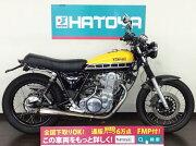 【乗り出し総額表示】中古 ヤマハ SR400FI YAMAHA SR400 FI【0218u-kabe】
