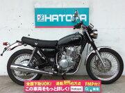 中古 ホンダ CB400-SS HONDA CB400SS【9008u-ageo】