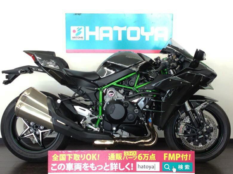 【乗り出し総額表示】中古 カワサキ ニンジャH2 KAWASAKI Ninja H2【9263u-yono】