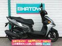 【乗り出し総額表示】中古 キムコ レーシングS150 KYMCO RACING S150【9424u-soka】