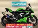 【諸費用コミコミ価格】中古 カワサキ Ninja 250SL KAWASAKI