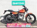 【諸費用コミコミ価格】中古 ホンダ FTR223 HONDA