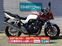 【諸費用コミコミ価格】中古 ホンダ CB400Super ボルドール VTE HONDA