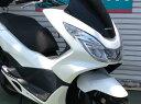 【諸費用コミコミ価格】中古 ホンダ PCX-150 HONDA PCX150【2201u-kgoe】