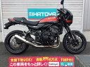 【諸費用コミコミ価格】中古 カワサキ Z900カフェ KAWASAKI Z900Cafe【2664u-toko】