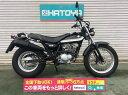 【諸費用コミコミ価格】中古 スズキ バンバン200 SUZUKI