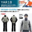【ヤマハ】YAR18 サイバーテックスIII ダブルガードレインスーツ 着心地と高い防水性を両立したスタンダードモデル レインウェア レインコート レインスーツ バイク