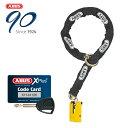 【ABUS(アブス)(アバス)】【防犯】Chain Locks Granit Detecto 8077/12KS Yellow Granit D Black L...
