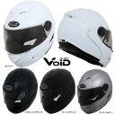 VOID(ボイド) システムヘルメット T-797 インナーサンシェード搭載モデル フリップアップ チンオープン